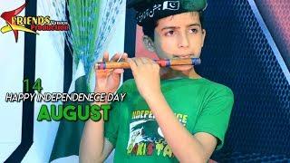 Pakistani New Mili Nagma 2018 - Ye Watan Tumhara Hai - 14 August New Songs 2018 Official Video