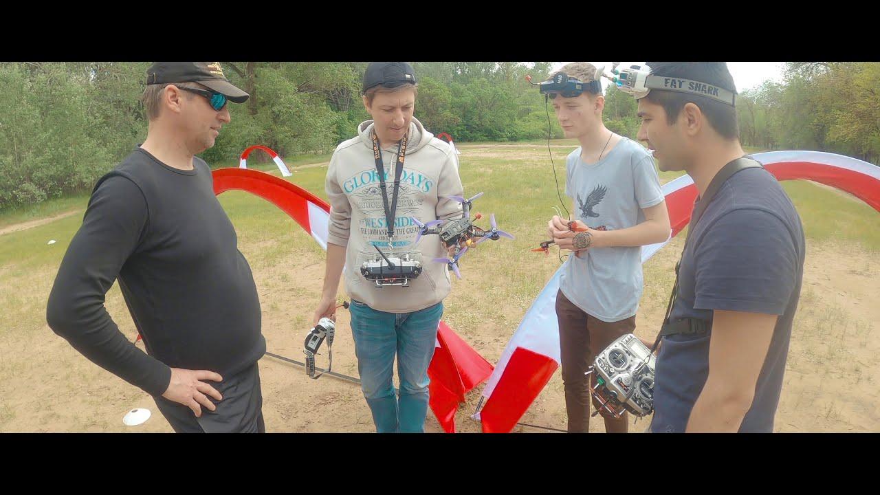 FPV DRONE RACING   VLG DogGP #2 фотки