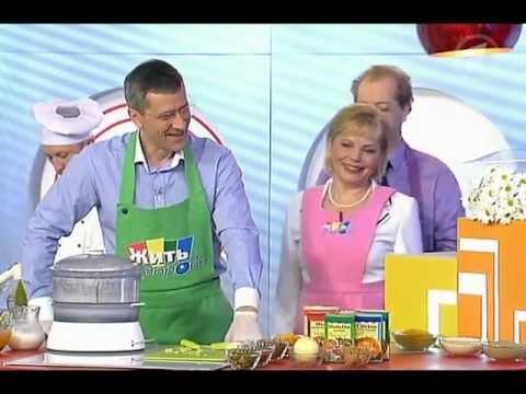 Приправа для супа, бульонов – купить в Киеве, оперативная