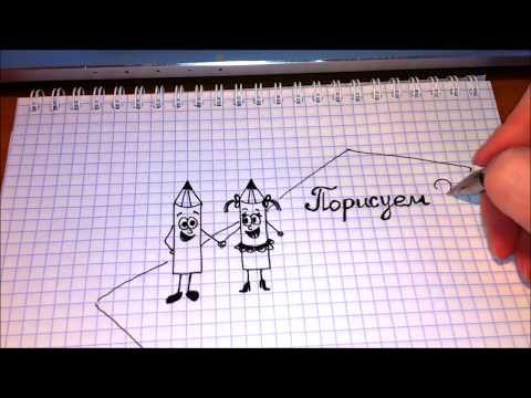 Как нарисовать персонажа игры, мультфильма и кино карандашом - Рисунки от руки