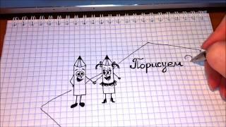 Простые рисунки #57 Карандаши.(Как нарисовать простой рисунок обычной гелевой ручкой за несколько минут. Спасибо, что смотрите мои видео...., 2013-12-28T11:46:57.000Z)