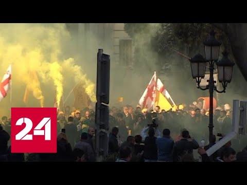 МВД Грузии: в ходе разгона акции протеста в Тбилиси задержаны 37 человек - Россия 24
