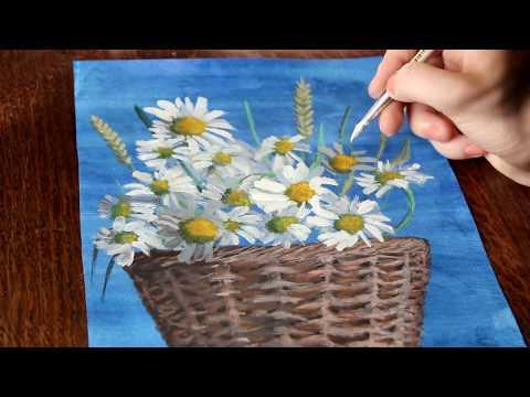Как рисовать цветы ромашки в корзине
