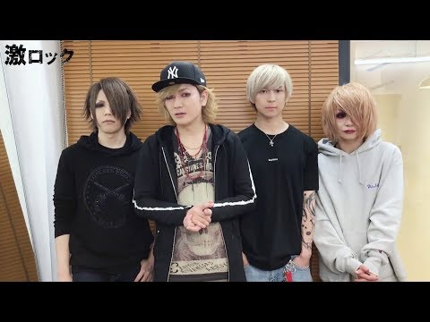 KHRYST+、対照的な2曲を収めたダブルAサイドEP『贖罪』リリース!―激ロック 動画メッセージ