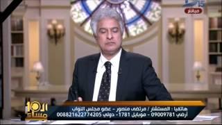 مرتضى منصور: محامية مفجر الكنيسة البطرسية تلقت أموالا من منظمة دولية