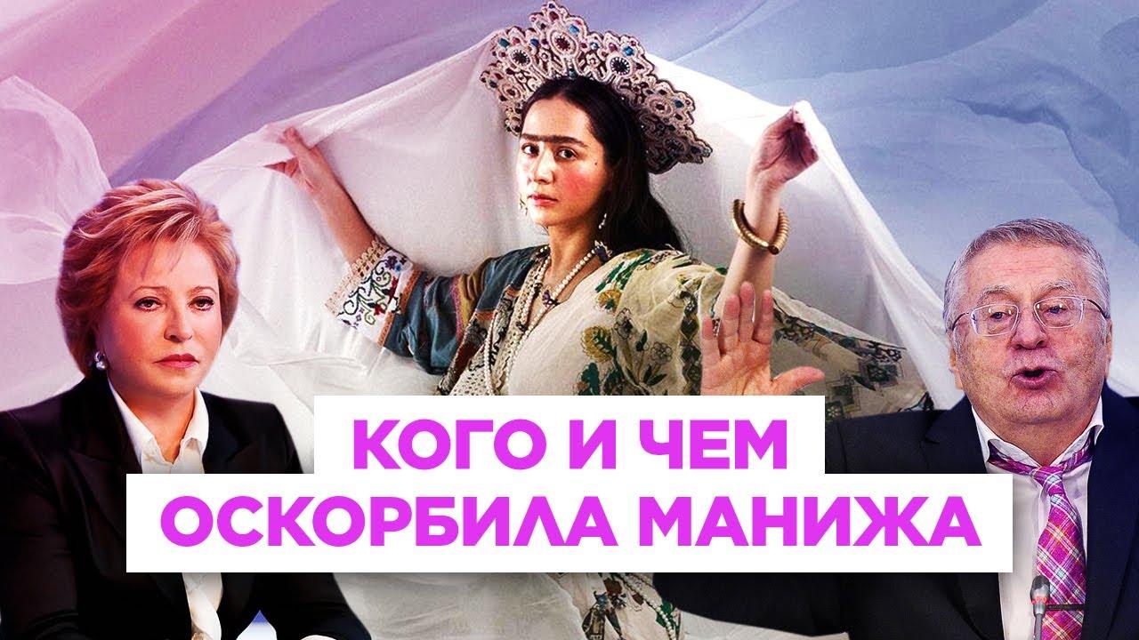 За что на самом деле ненавидят Манижу и почему ее при этом отправляют на «Евровидение»?