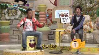 스타주니어쇼 붕어빵 이경규 김국진 234회 다시보기 15 11
