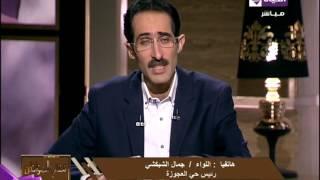 رئيس حي العجوزة يدشن مبادرة لتخفيض الأسعار خلال شهر رمضان   المصري اليوم