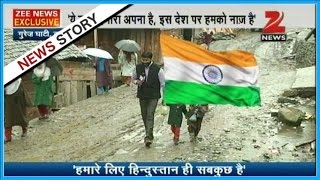 Another side of Kashmir's people which shows patriotism towards India