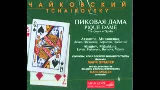 �������� ���� The Queen of Spades Full Opera. П.И.Чайковский Пиковая Дама ������