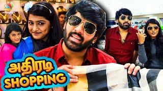 Vanitha அக்கா Saree வாங்க Velavan Stores வாங்க | VJ Pappu Fun Shopping | Pongal Offer