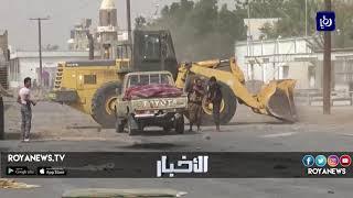 الحوثيون يبطئون تقدم القوات الموالية للحكومة في الحديدة - (12-11-2018)