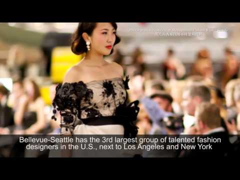 Bellevue Boutique Fashion (CHINESE)