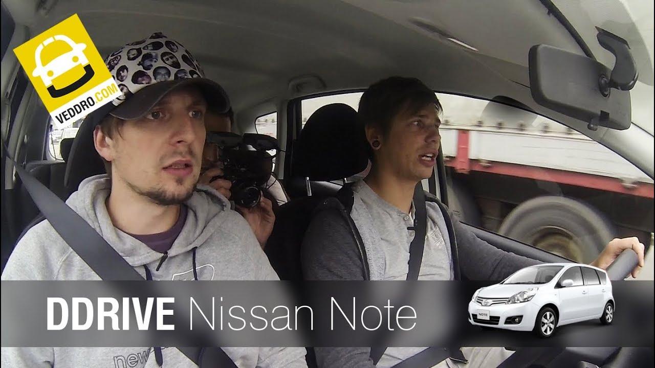 Nissan note. 2013 москва 15. 08. 2017. 475 000 р. 1,6 л, хетчбэк, автомат, 3 652 км. Nissan note. 2007 москва 16. 08. 2017. 357 000 р. 1,6 л, хетчбэк, автомат, 80 000 км. Nissan note. 2014 москва 15. 08. 2017. 429 000 р. 1,4 л, хетчбэк, механика, 0 км.