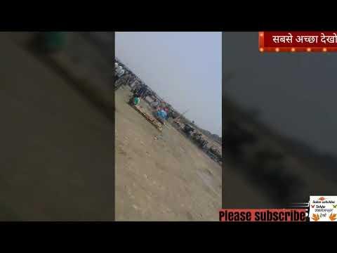 गंगा नदी में नहाने गया था डूब गया, गय घाट पटना
