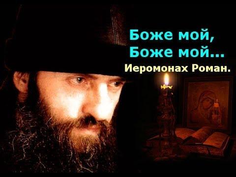 Православные песни - YouTube