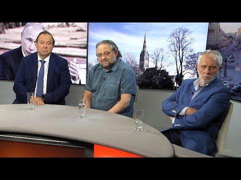 Золотов, Боширов, Петров: всё пошло не так?