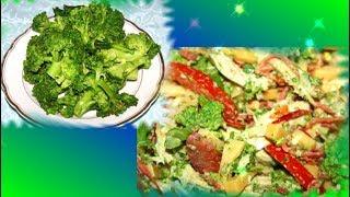 Как приготовить  очень Вкусный  Салат ✨ из капусты Брокколи с курицей ✨