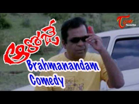 Aa Roje - Brahmanandam - Telugu Comedy - YouTube | 480 x 360 jpeg 32kB