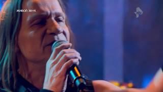 Я свободен Живой концерт Кипелова на РЕН ТВ