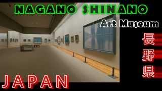 ゆったりとした時間を楽しむ♪日本 長野県 信濃美術館