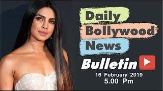Latest Hindi Entertainment News From Bollywood   Priyanka Chopra   16 February 2019   5:00 PM