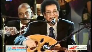 الأستاذ الفنان عبدالكريم الكابلي -- حنانك يا حالم