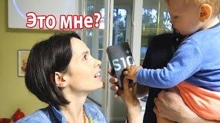 VLOG: Жизнь без подгузника / Мне подарили телефон!