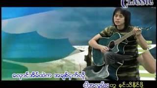 Free for Singer Myanmar Karaoke Songs Anywhere 5