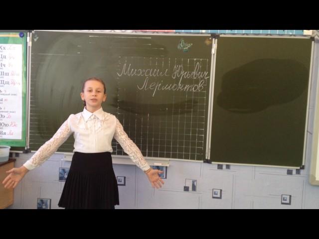 Изображение предпросмотра прочтения – ИринаСтепанова читает отрывок изпроизведения «Парус» М.Ю.Лермонтова