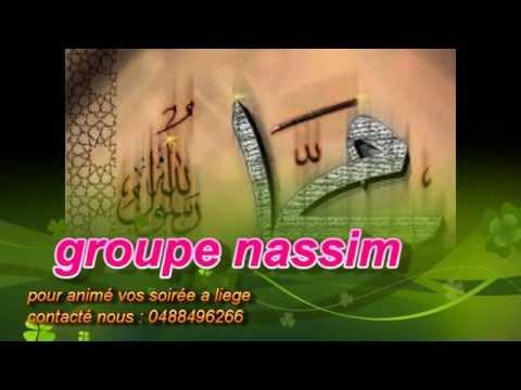 anachid islamia maghribia mp3