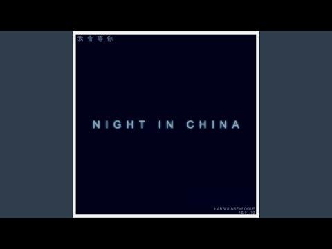 Night in China