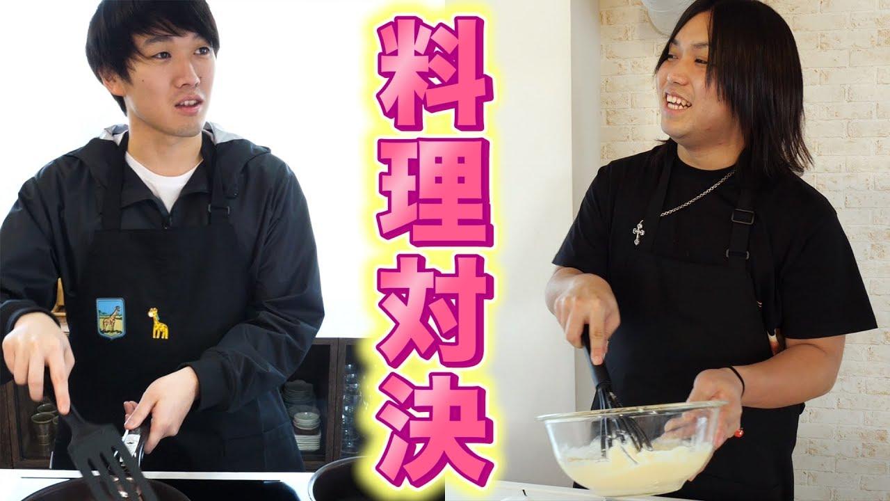 【トミー VS カンタ】紅茶に合う料理を作れるのはどっち?