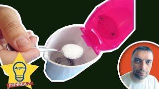 ✅ Как избавиться от запаха в чайнике / Полезные советы