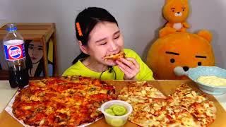 야식으로 피자 어때유 피자헛 메가크런치 갓치킨피자 도미노 핫치킨피자 먹방 Mukbang Eating Sound