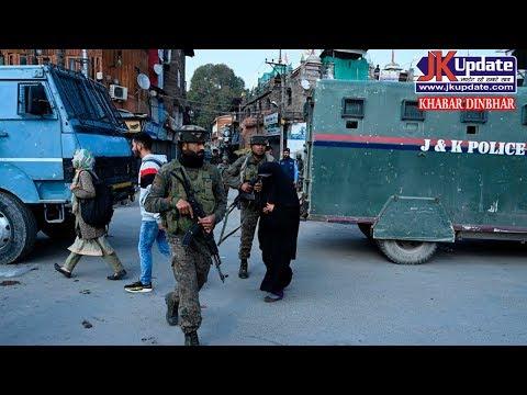Top 30 news of Jammu Kashmir Khabar Dinbhar 24 Nov 2019