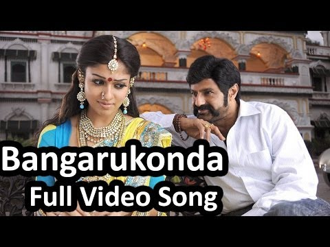 Bangarukonda Full Video Song || Simha Movie || Bala Krishna,Nayantara
