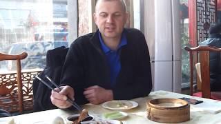Утка по Пекински Китай Дегустация Китайской кухни