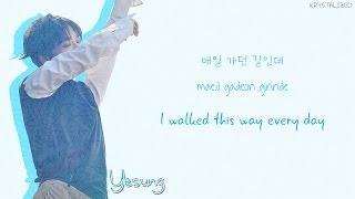 YESUNG - Here I am Lyrics [HAN|ROM|ENG] Mp3