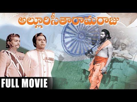 Alluri Seetharama Raju Telugu Full Length Movie || అల్లూరి సీతారామ రాజు || Krishna , Vijaya Nirmala