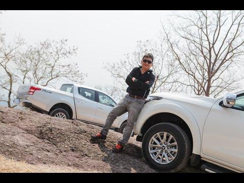 Test Drive : Mitsubishi Triton 2016 : ราคาดี เทคโนฯล้ำ ออปชั่นโดน