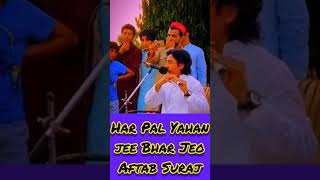 Har Pal Yahan Jee Bhar Jeo Flute Version | Shah Rukh Movie Song | Kal Ho Na Ho | Aftab Suraj |