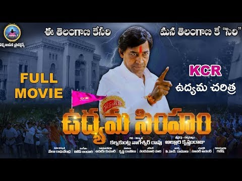 Udyama Simham Full Movie-KCR Biopic | Telugu Latest Full