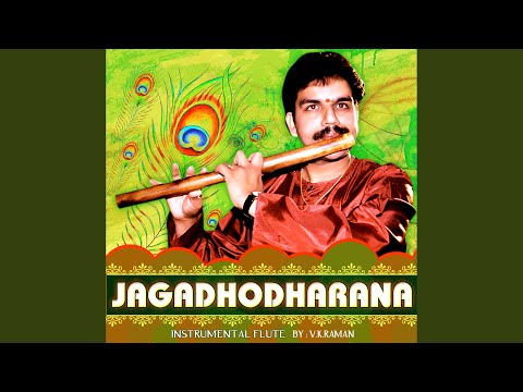 Venkatachala Ninalyam Raag Sindhu Bhairavi Taal Adi