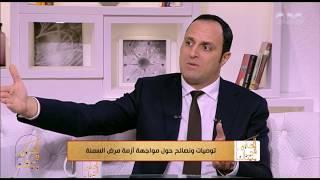 الحكيم في بيتك | د.محمد عبيد: انتشار مطاعم الوجبات السريعة هي اول سبب في السمنة