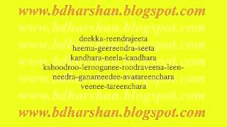 Shankara Nadha #464 - Telugu Karaoke (English Lyrics) by Dharshan
