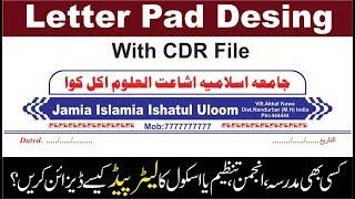 How to Design Letterhead and Letter pad in CorelDraw