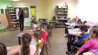 Открит урок по БЕЛ   - Ели Николова  09 02 2016