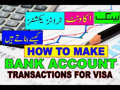 How To Make Bank Statement For Visa in Urdu / Hindi 2018 BY PREMIER VISA CONSULTANCY