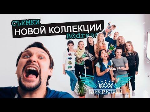 Профессиональный фотограф, Москва. Услуги фотографа недорого!